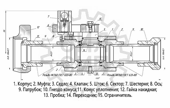 Кран КШ 50Х70 с сектором АФНИ.306121.005 с БРС-2