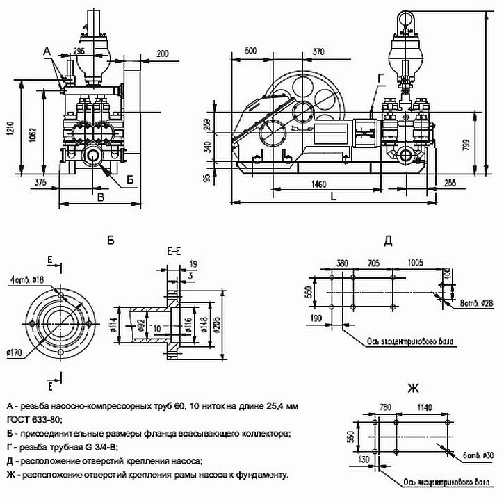 Буровой насос НБ-125 ИЖ. Присоединительные размеры