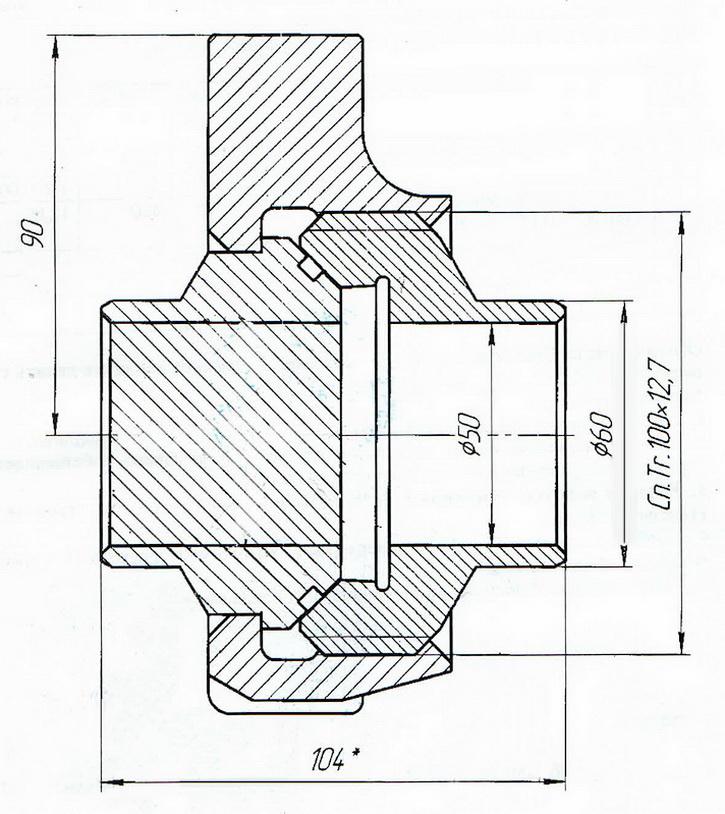 БРС ООО «ОЙЛЗИП» БРС-2 под приварку глухой конус Быстроразъёмное соединение БРС