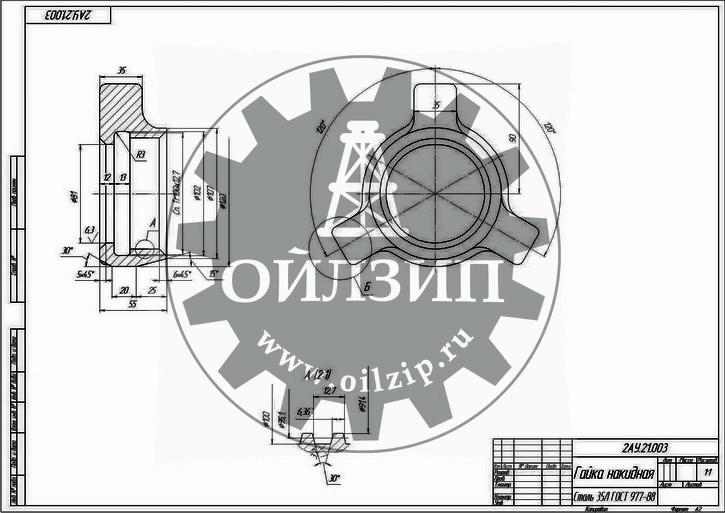 БРС - гайка накидная 2АУ.21.003 Быстроразъёмное соединение БРС