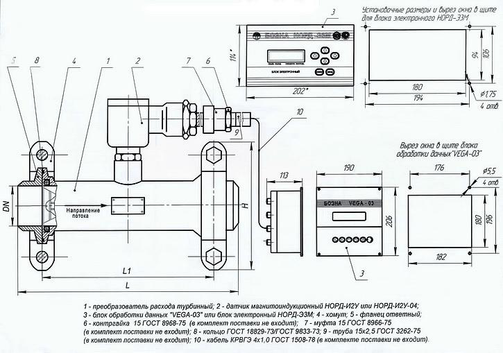 Схема счётчика МИГ